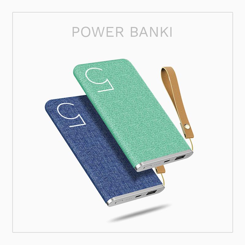 Power Banki